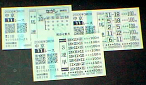 20060910