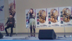 hizuki