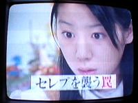 赤川次郎ミステリー4姉妹探偵団