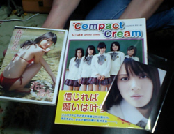 compact dream