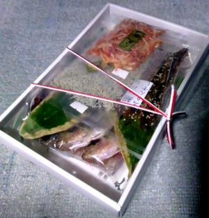 魚の干物セット
