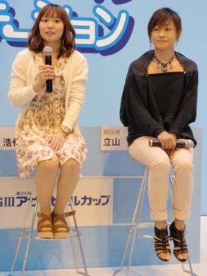 坂咲友理&高橋淳美
