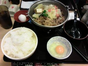 牛すき鍋定食 すき家