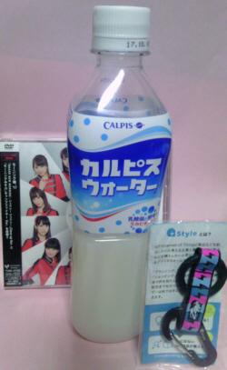 500円カルピス