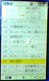 東映スーパー戦隊シリーズシングルコレクション
